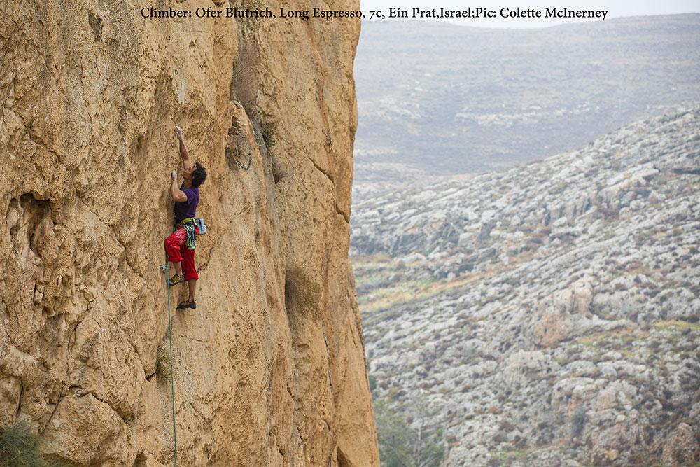 עופר בלוטריך מטפס הרים ופיזיותרפיסט