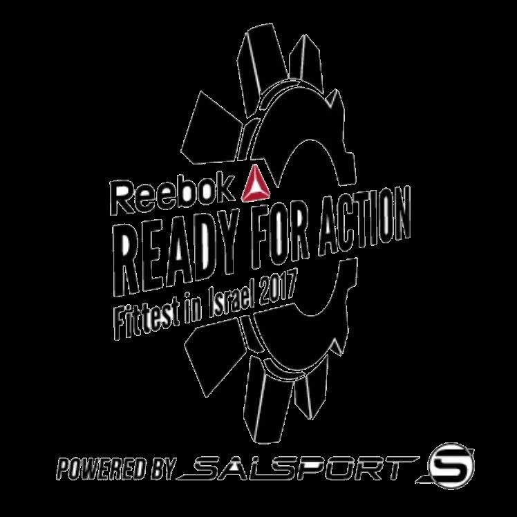 לוגו של ה-RFA 2017